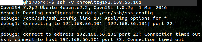 Fig3.仮想マシンへのアクセスがタイムアウトする(SSH)