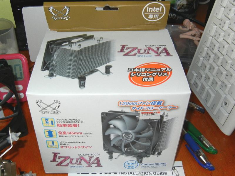 Fig1.IZUNAのパッケージ