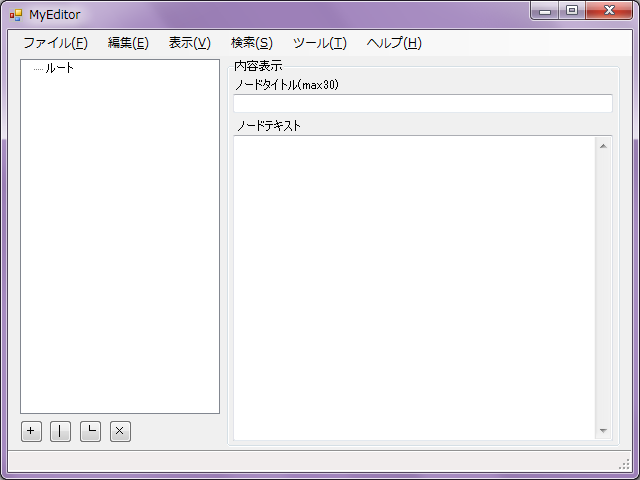 Fig1.Visual Studioで作成したGUI