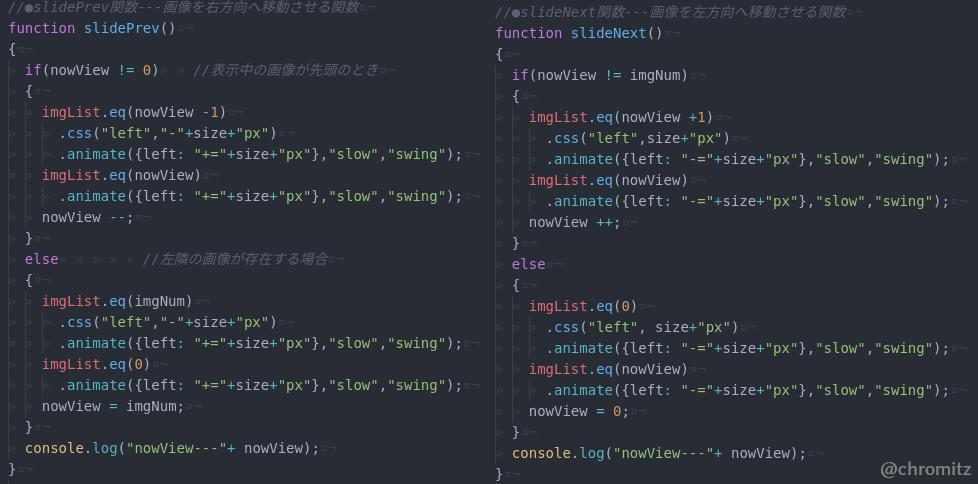 Fig3.4通りの処理が必要だったコード