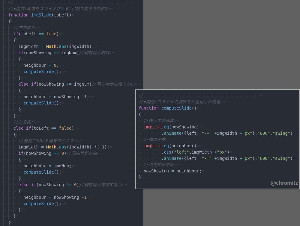 Fig4.コードを関数化して使い回せるようになった