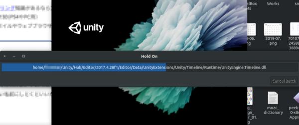 Unity3Dの起動画面