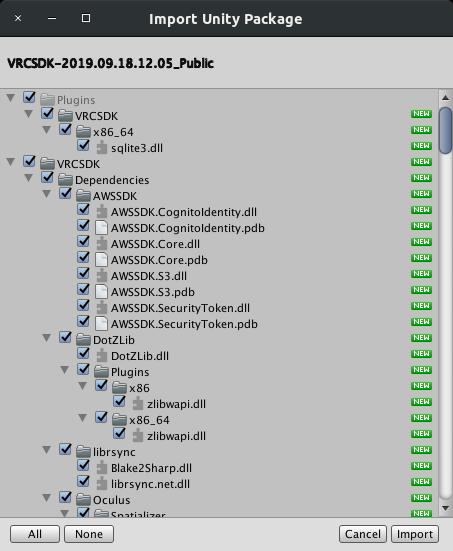 VRChat SDKのインポート画面